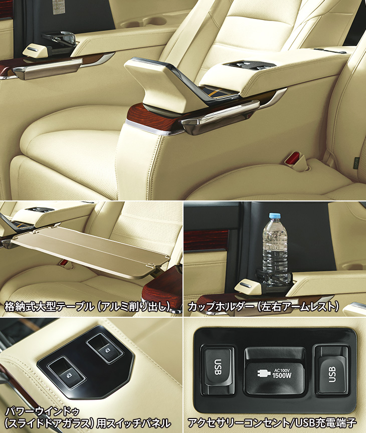 New Toyota Alphard and Vellfire Royal Lounge variants Image #428187