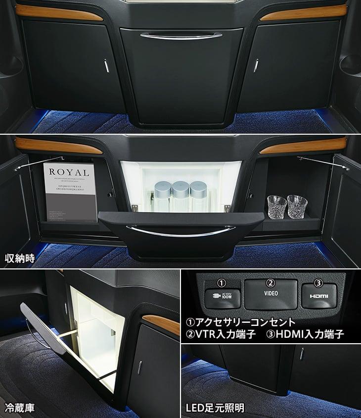 New Toyota Alphard and Vellfire Royal Lounge variants Image #428191
