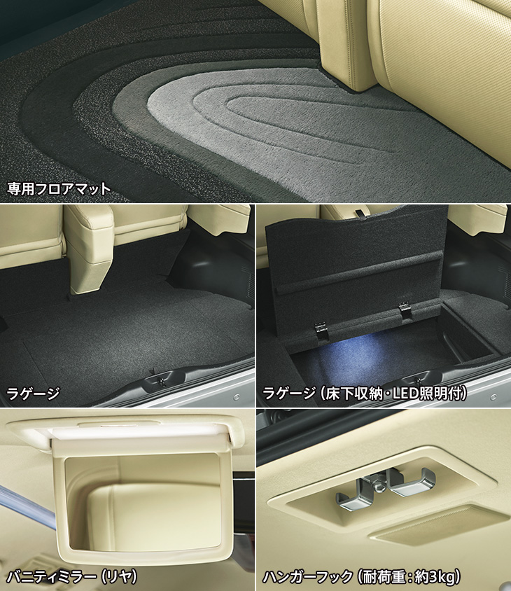 New Toyota Alphard and Vellfire Royal Lounge variants Image #428195