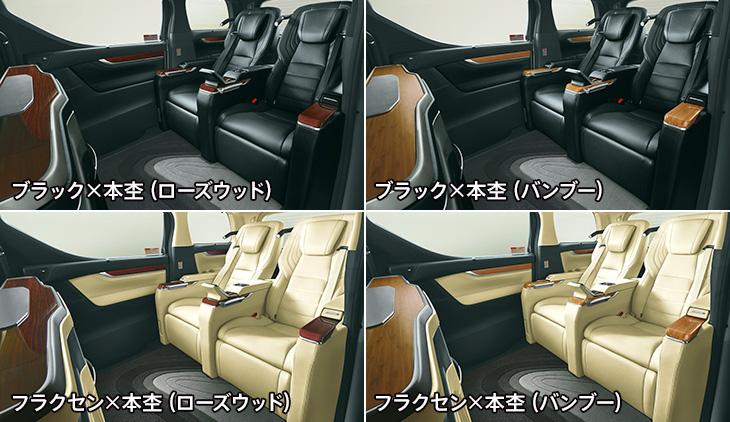 New Toyota Alphard and Vellfire Royal Lounge variants Image #428199