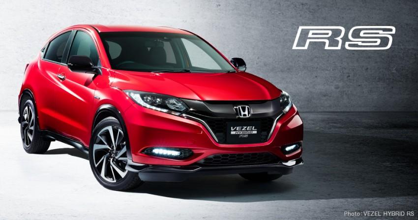 Honda HR-V RS announced for Japanese market Image 439564