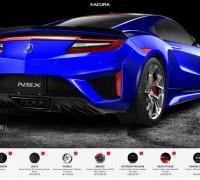 Honda NSX configurator 1