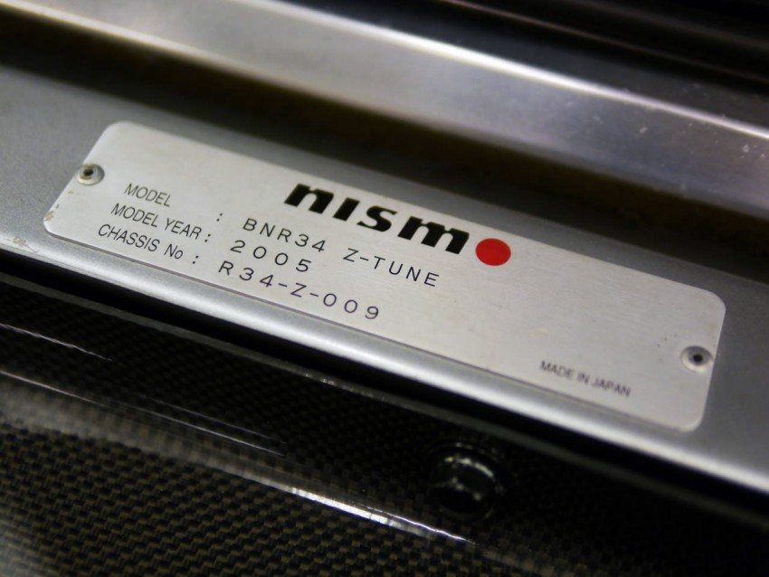 Nissan Skyline GT-R Nismo Z-Tune up for purchase – #9 of 19 in the world, priced above RM2.1 million Image #437199