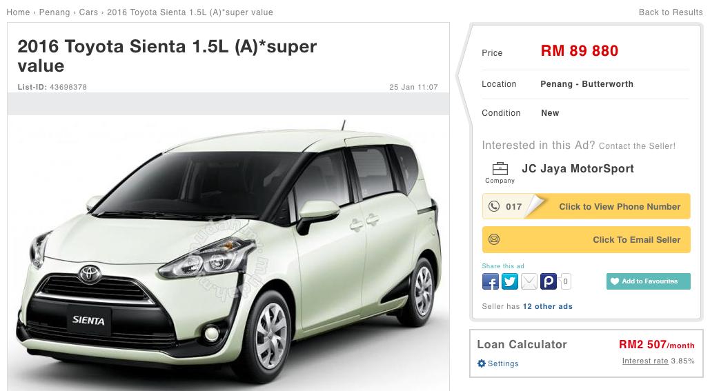 Toyota Sienta dijual di Malaysia Ogos ini, RM90k? Image 446828