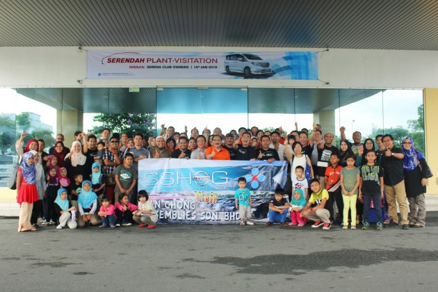 01 Serena S-Hybrid Owner Group Serendah Plant Visitation_Group Photo
