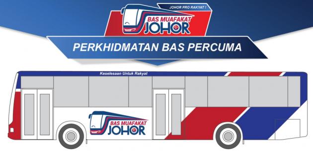 2016-johor-muafakat-free-bus