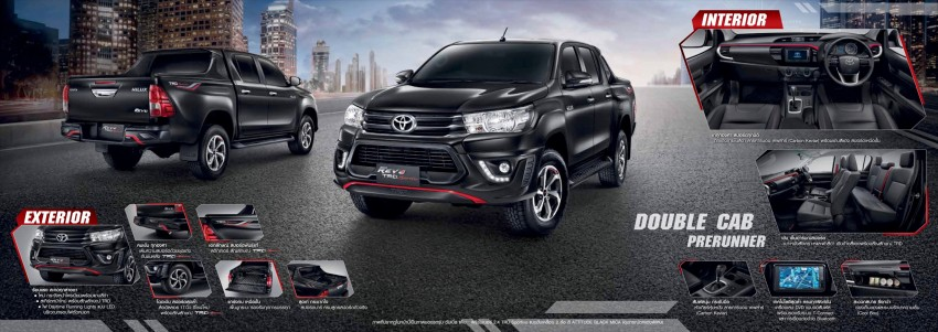 Toyota Hilux TRD Sportivo baharu lebih sporty diperkenalkan di Bangkok Motor Show 2016 Image #464409