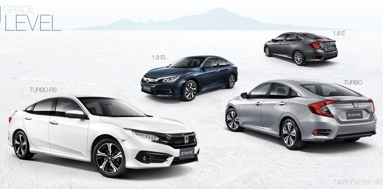 10th Generation Civic Exclusive Pakistan Launch - Honda Civic Thai Grades