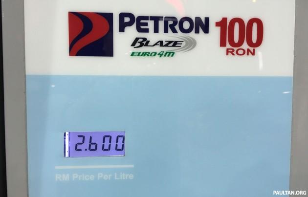 PETRON-RON100-IMG_1021