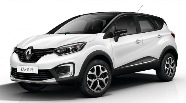 Renault Kaptur 10