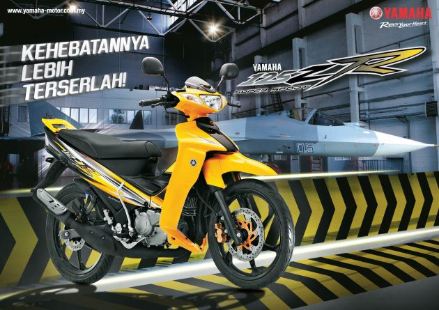 2016 Yamaha 125zr Now In Yellow Colour Rm7 269