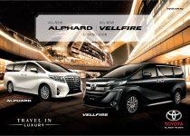 Alphard-Vellfire-Leaflet_front