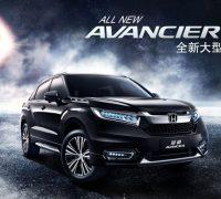 Honda Avancier China-04