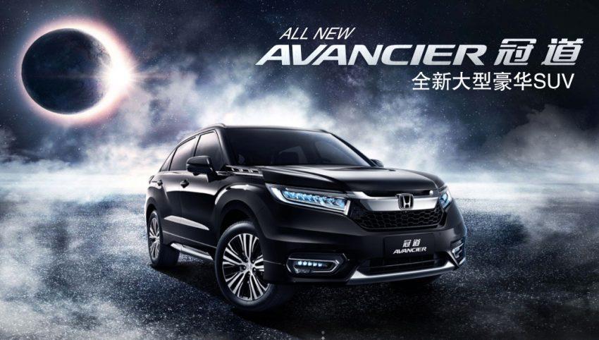 Honda Avancier SUV launched in China – 2.0T, 9AT Image #482696