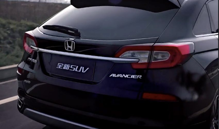 Honda Avancier SUV launched in China – 2.0T, 9AT Image #482705