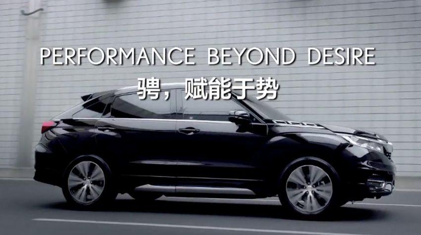 Honda Avancier SUV launched in China – 2.0T, 9AT Image #482708