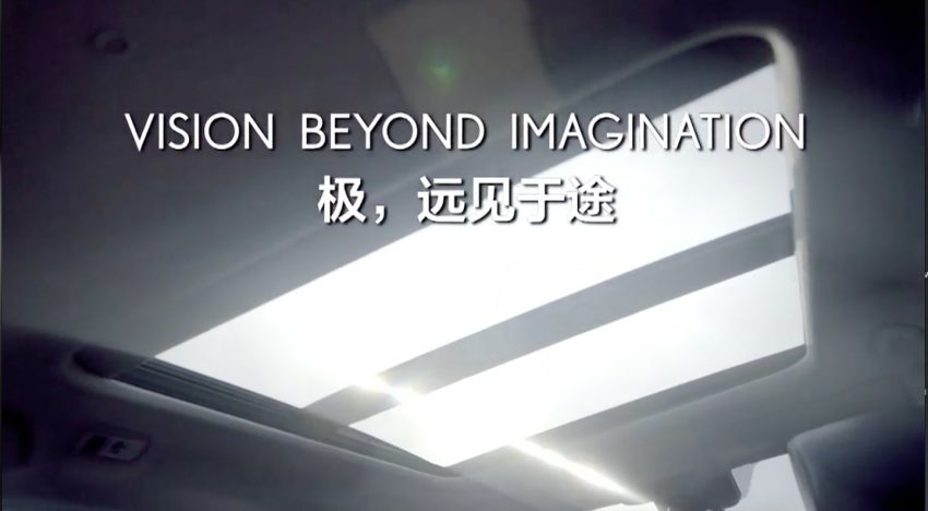 Honda Avancier SUV launched in China – 2.0T, 9AT Image #482715