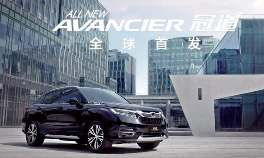 Honda Avancier SUV launched in China – 2.0T, 9AT Image #482718