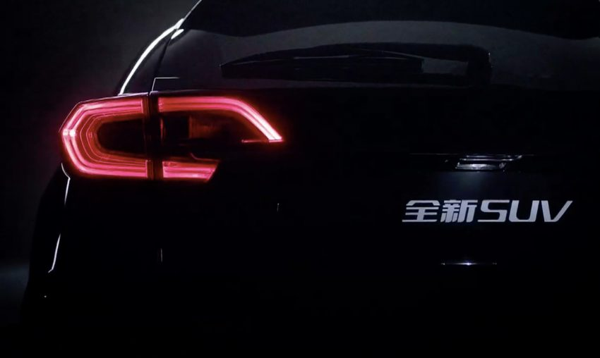 Honda Avancier SUV dilancarkan di China – 2.0T, 9AT Image #483068