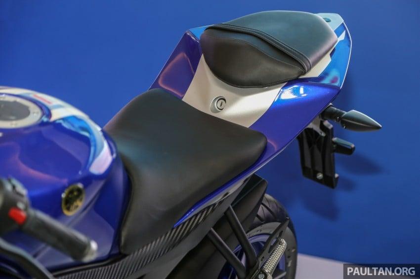 IIMS 2016: Yamaha R15 on display in new colours Image #475040