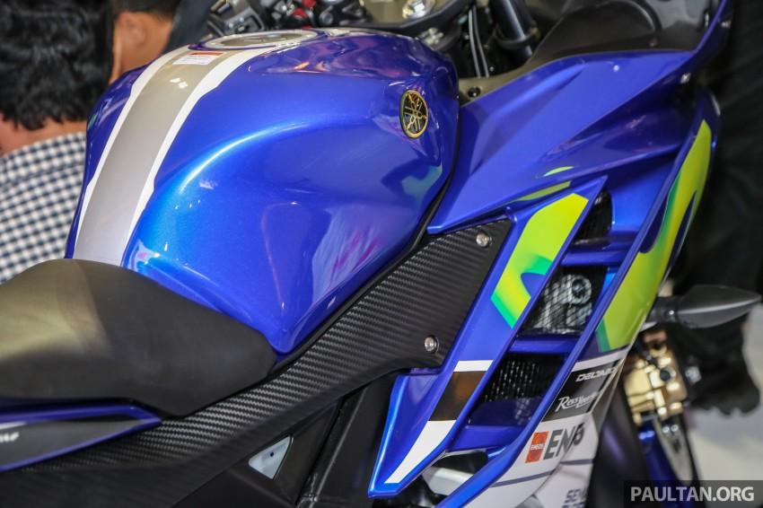 IIMS 2016: Yamaha R15 on display in new colours Image #475030