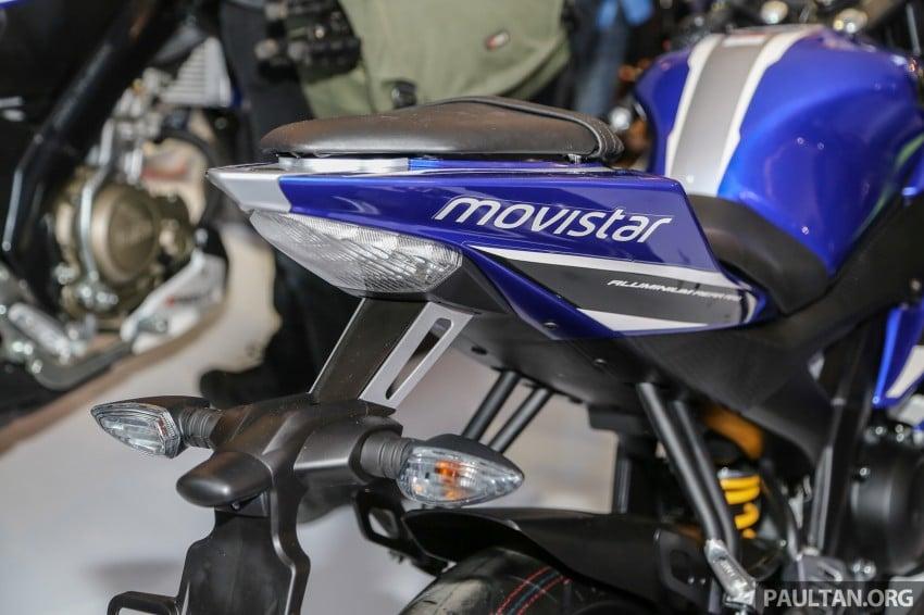 IIMS 2016: Yamaha R15 on display in new colours Image #475031