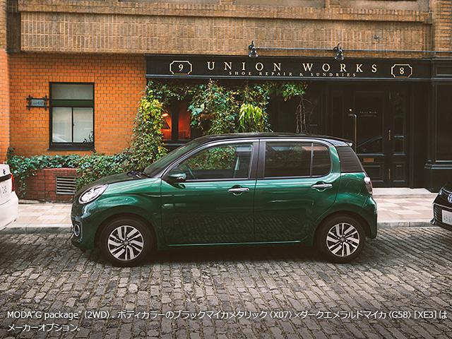 All-new Toyota Passo revealed  – new Perodua Myvi? Image #475516