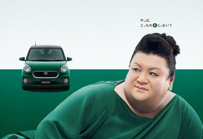All-new Toyota Passo revealed  – new Perodua Myvi? Image #475458