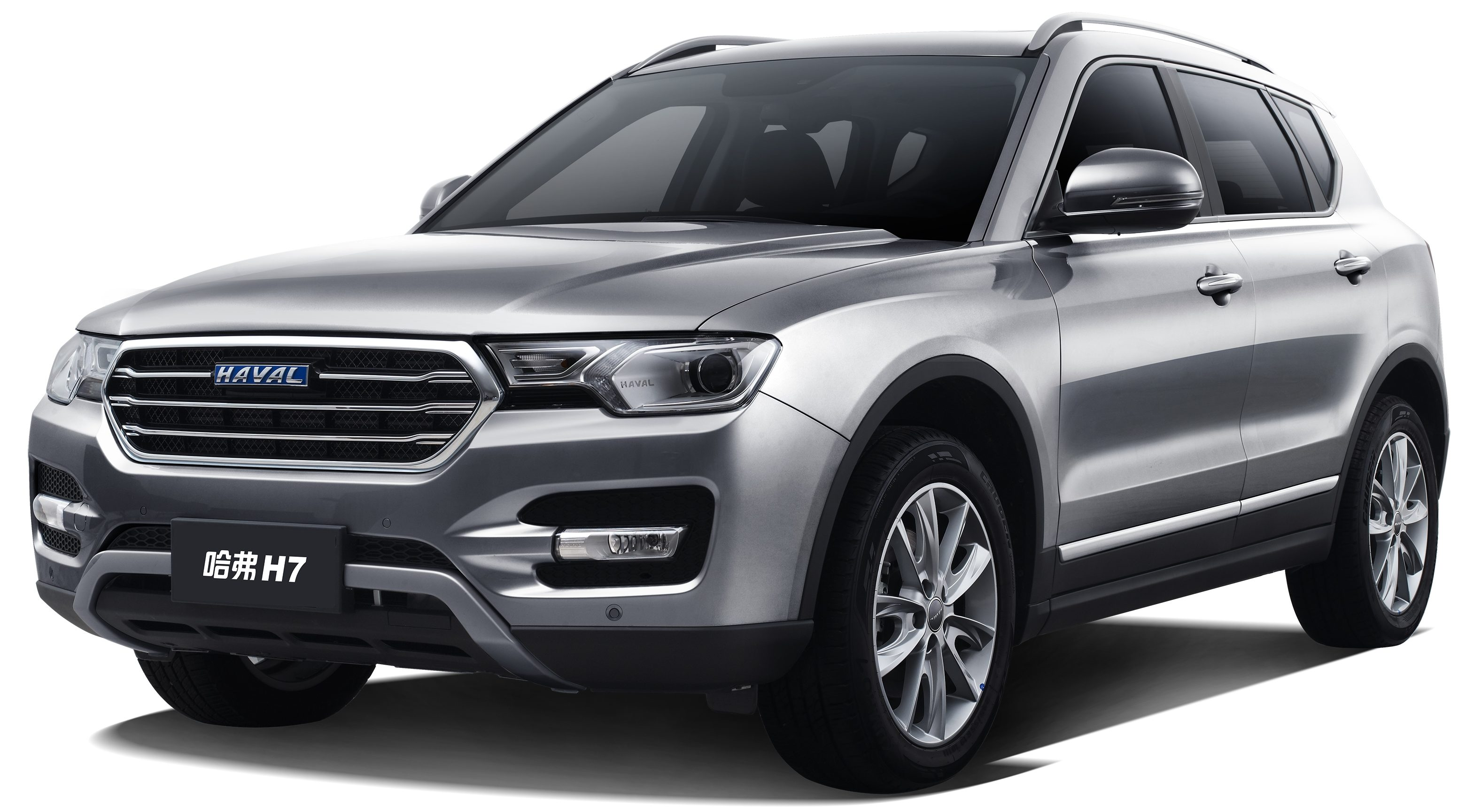 Suv >> Haval H7 – production version set for market debut Paul Tan - Image 479769