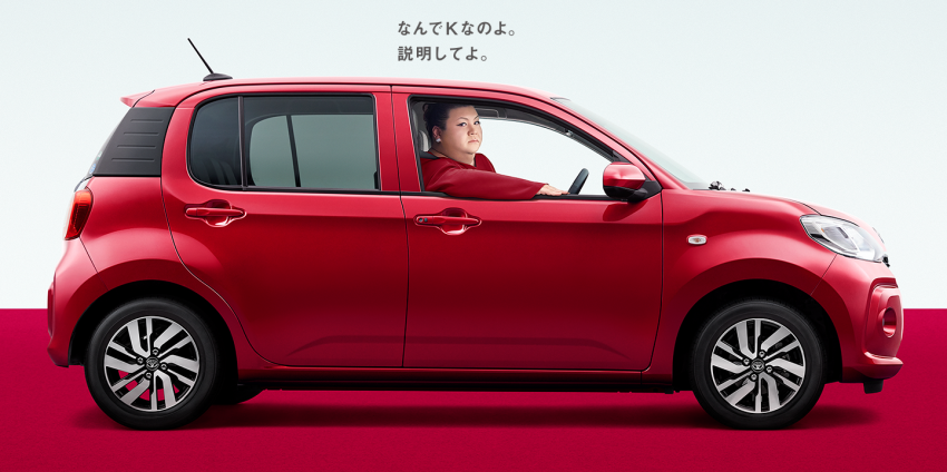All-new Toyota Passo revealed  – new Perodua Myvi? Image #475443