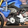 BMW G310R preview 22