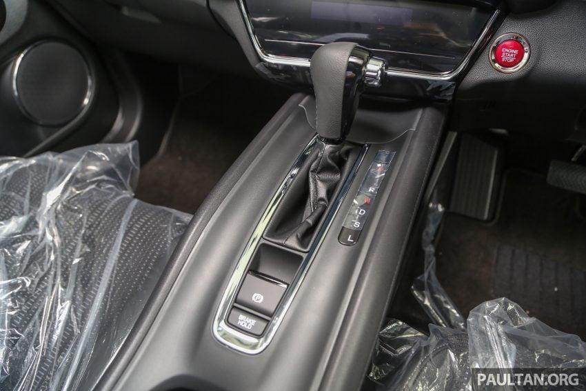 GALLERY: Honda HR-V in Dark Ruby Red Pearl colour Image #497623