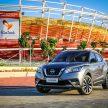 Nissan revela mundialmente o seu mais novo crossover compacto: K
