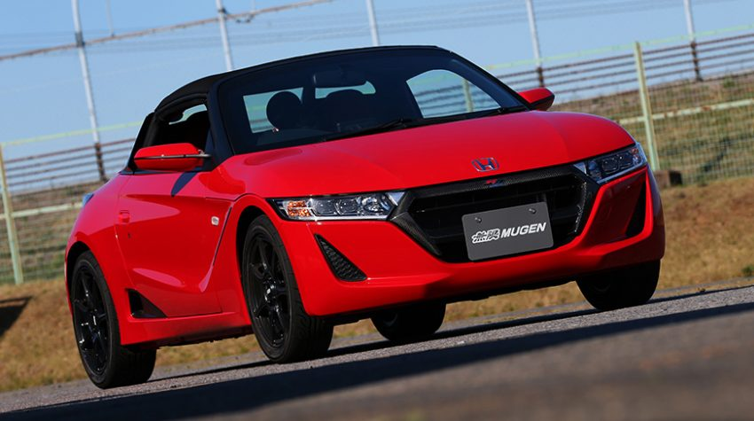 Honda S660 Mugen RA revealed – only 660 JDM units Image #499724