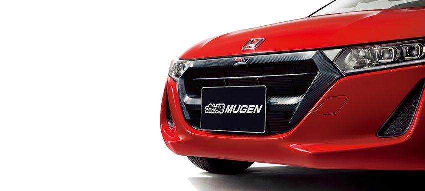 Honda S660 Mugen RA revealed – only 660 JDM units Image #499690