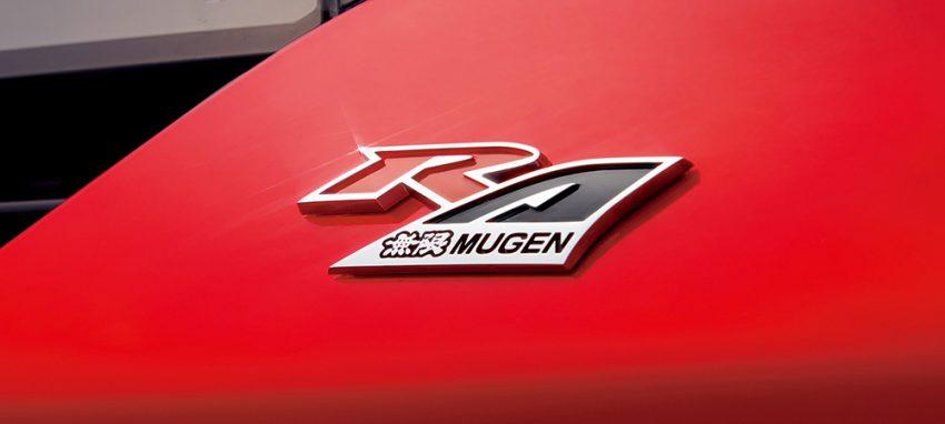 Honda S660 Mugen RA revealed – only 660 JDM units Image #499691