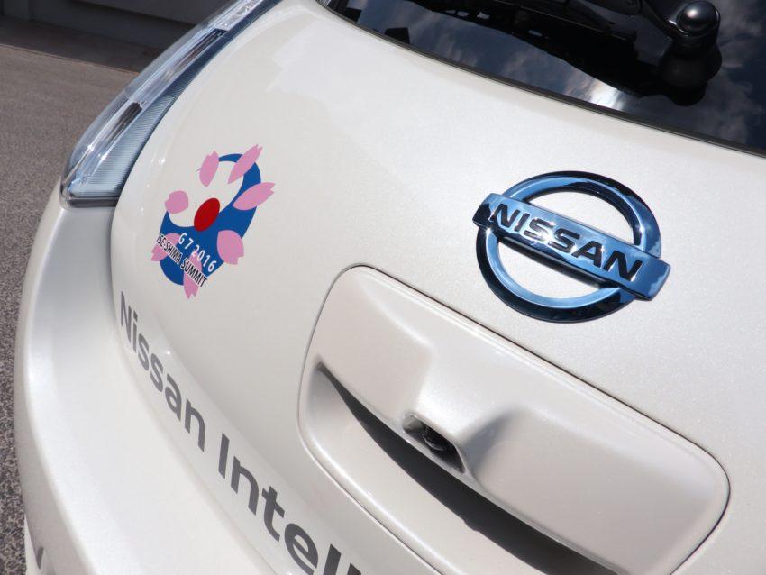 Nissan showcases ProPILOT autonomous tech at G7 Image #499875