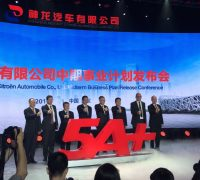 PSA Group and Dongfeng 5A+ plan-01