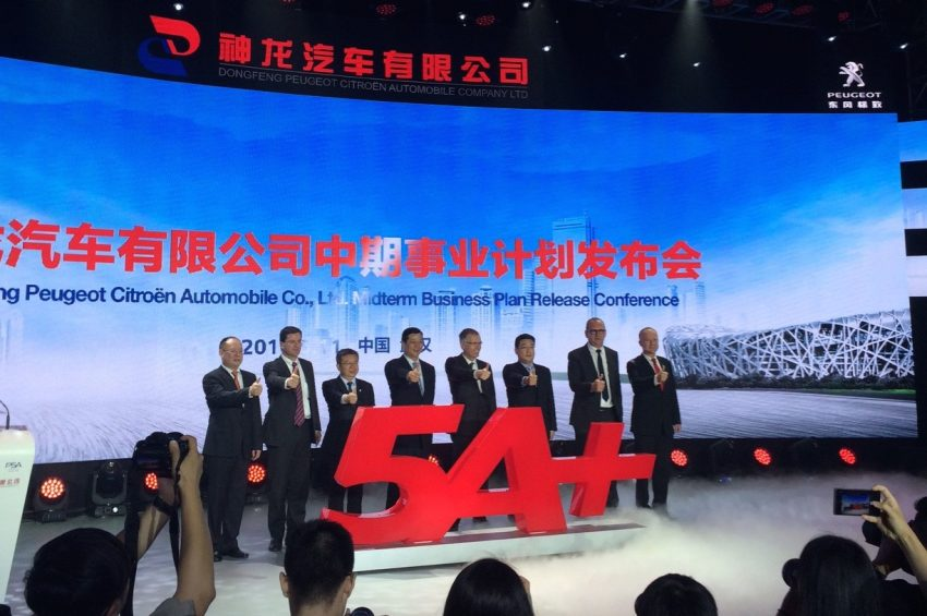 PSA Group and Dongfeng sign agreement to build new e-CMP platform for future all-electric cars Image #492424