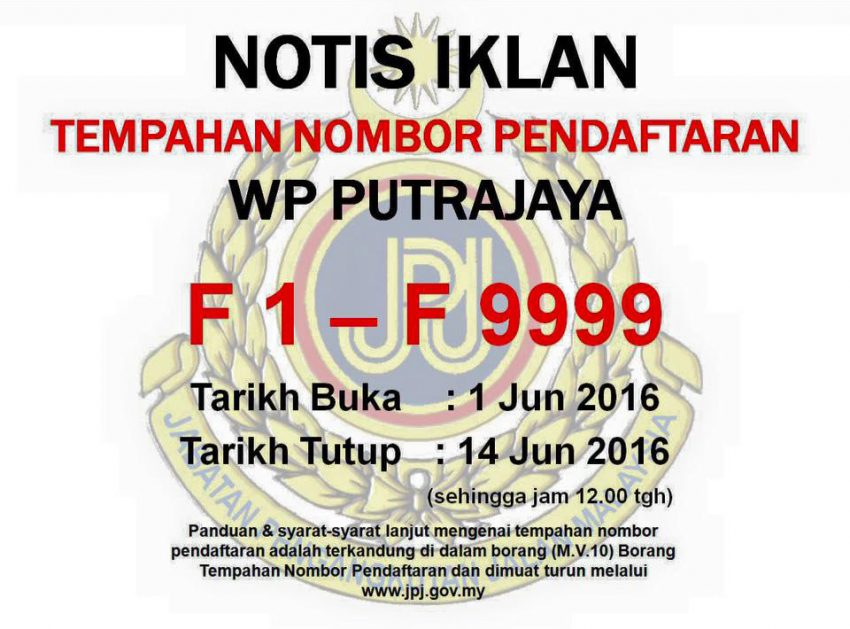 New WP Putrajaya F 1 to F 9999 number plates open for tender next week – will we see a new record? Image #497125