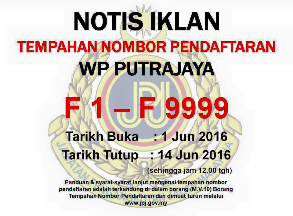 New Wp Putrajaya F Number Plate Tender Results To Be Released