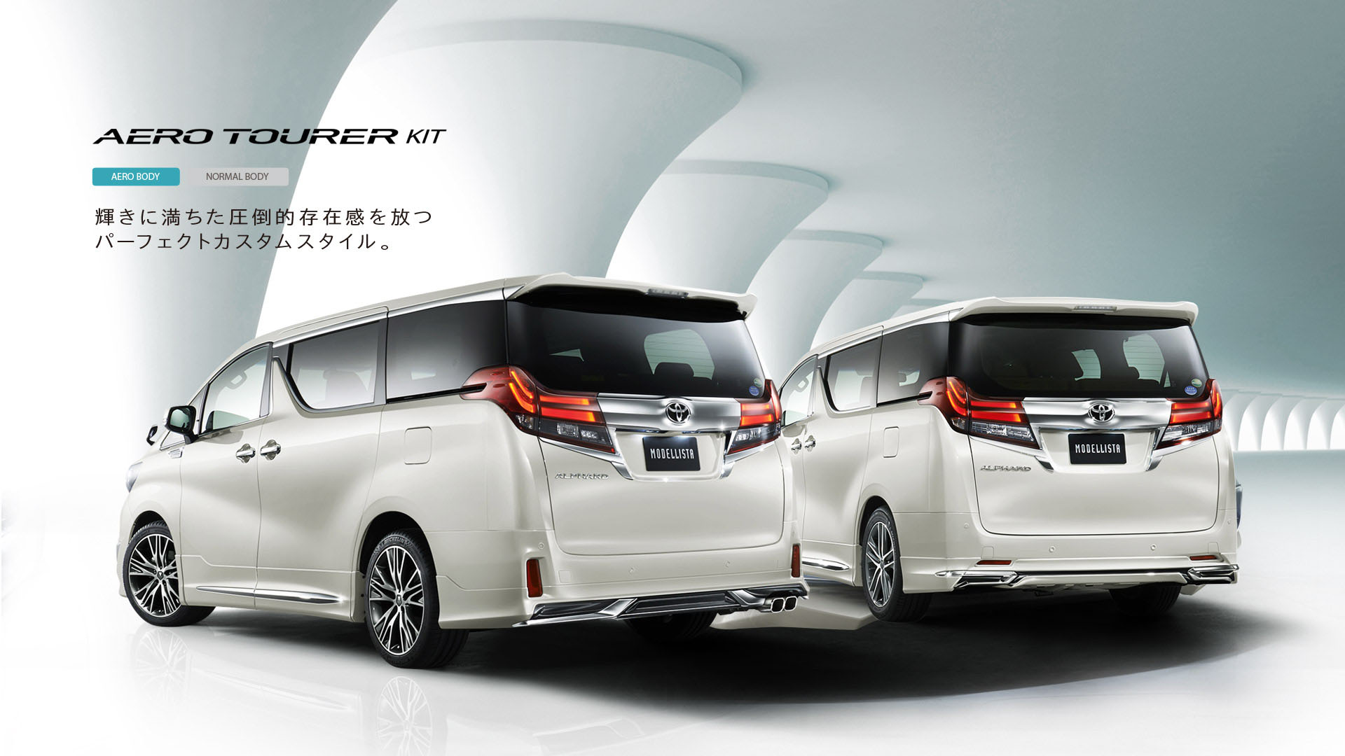 New Generation Toyota Alphard And Vellfire.html | Autos Weblog