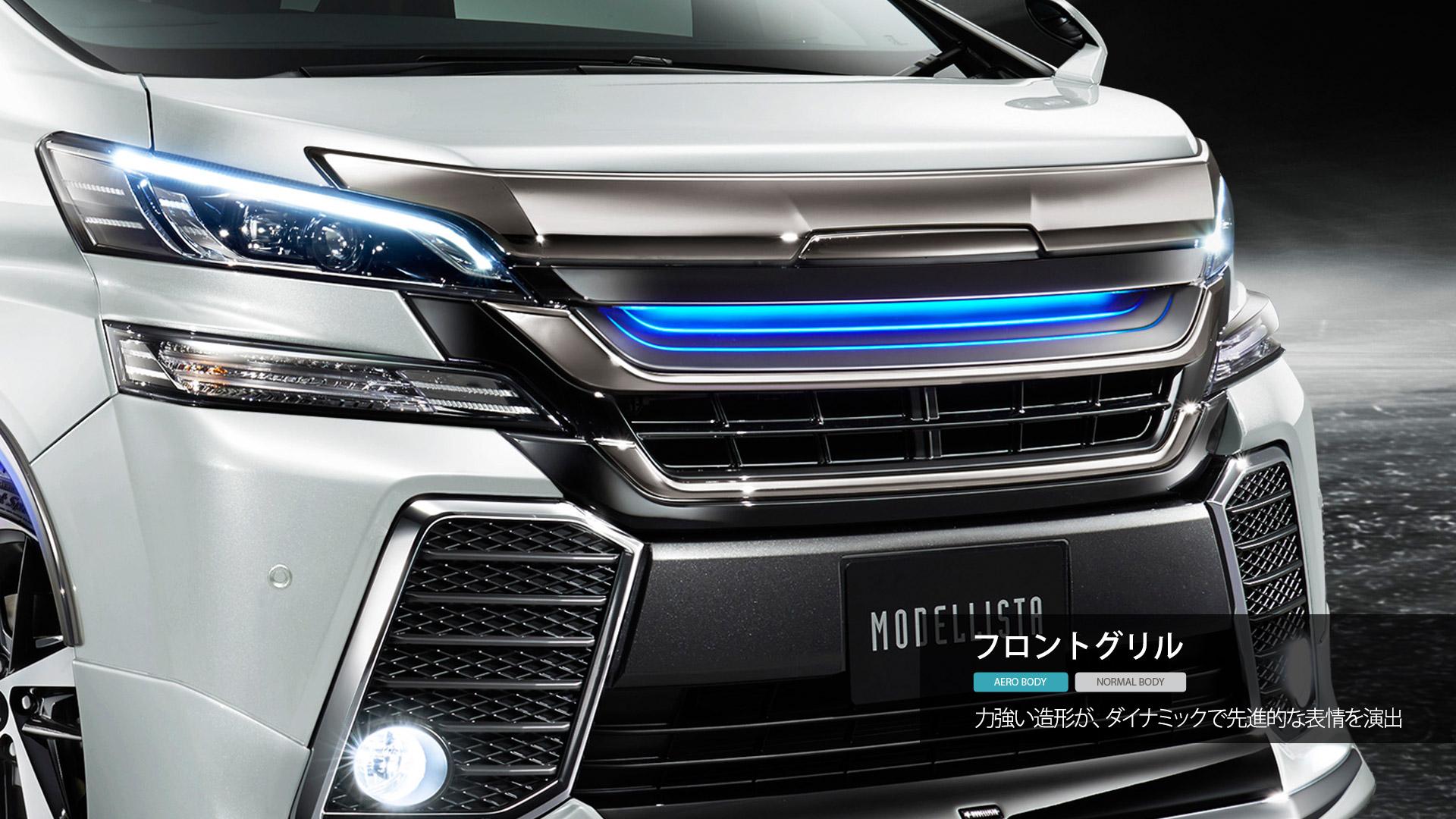 2016 Toyota Alphard, Vellfire get Modellista body kits