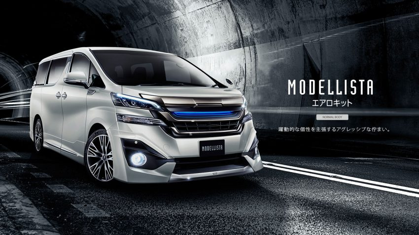 Alphard Vellfire 2016 2017 2018 Best Cars Reviews