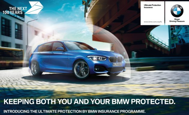 bmw ultimate protection insurance programme