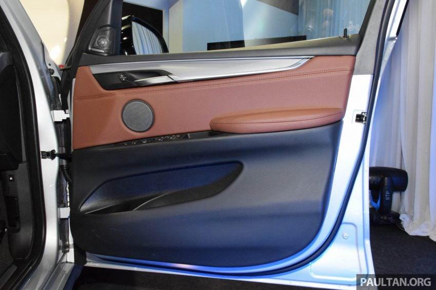 F15 BMW X5 xDrive40e M Sport plug-in hybrid SUV launched in Malaysia – RM388,800 OTR w/o insurance Image #511909