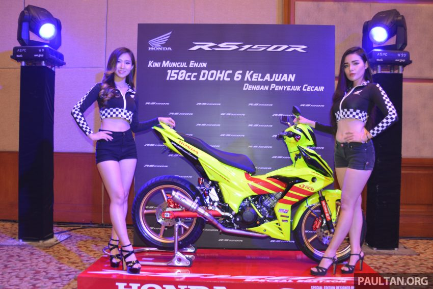 2016 Honda RS150R Malaysia launch – from RM8,213 Image #507309