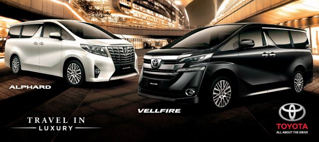 2016 Toyota Alphard And Vellfire Prices Revealed Rm420k Rm520k For Alphard Rm355k For Vellfire