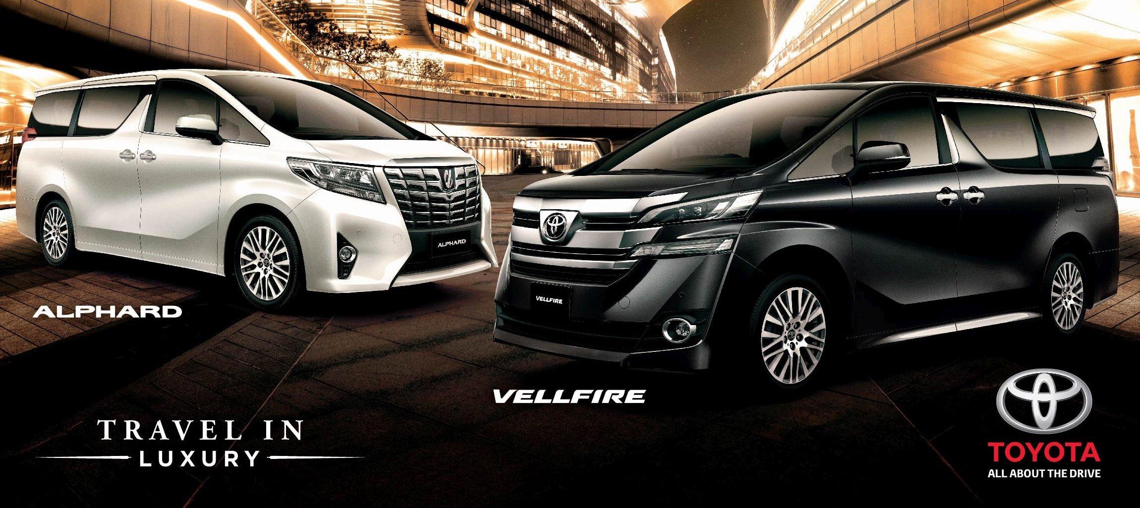 2016 toyota alphard and vellfire prices revealed   rm420k