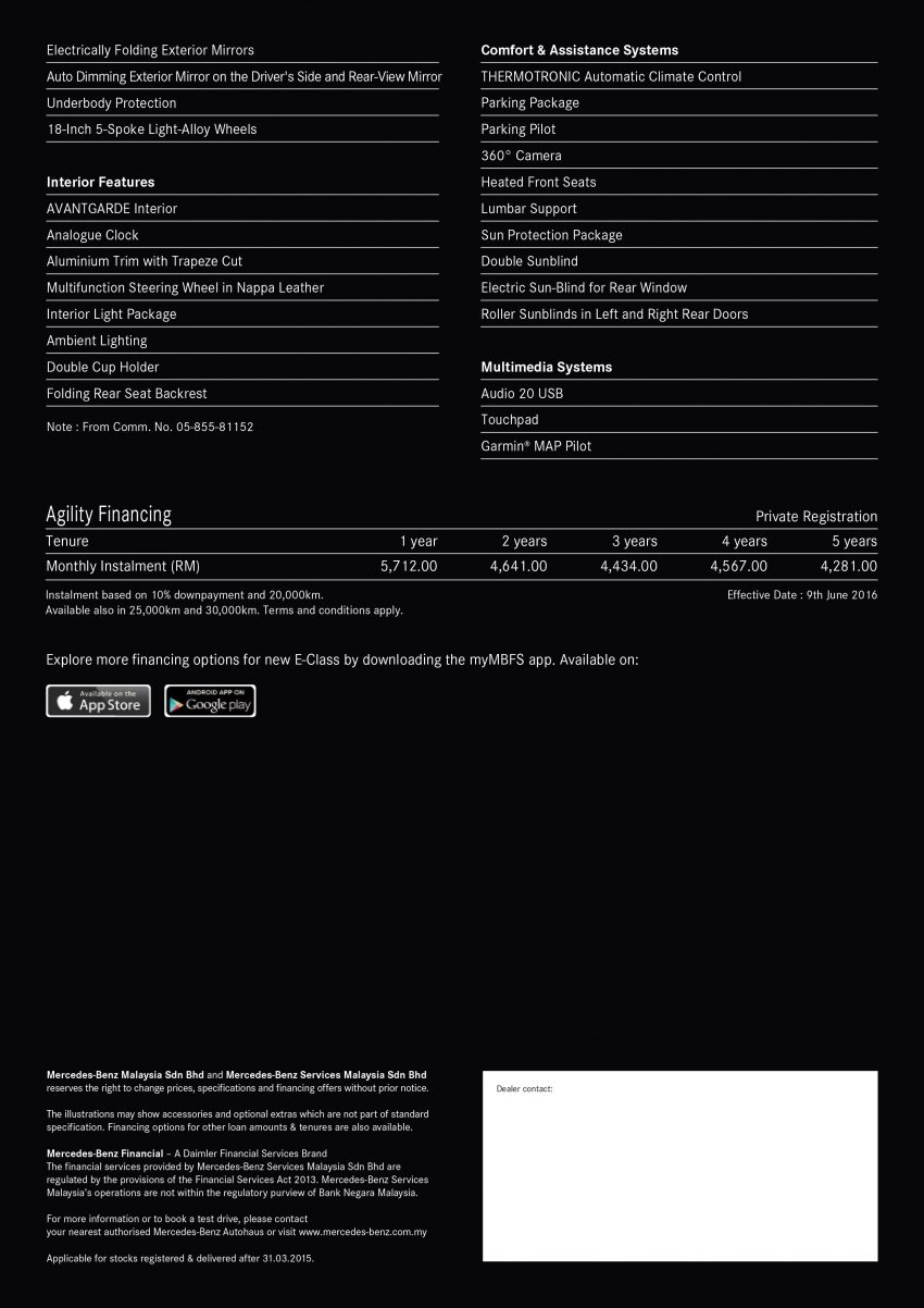 W213 Mercedes-Benz E200 Avantgarde – first batch of units priced at RM386k; modified equipment list Image #509128
